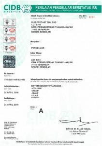 CIDB IBS Certificate