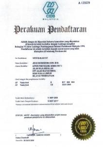 CIDB Certificate