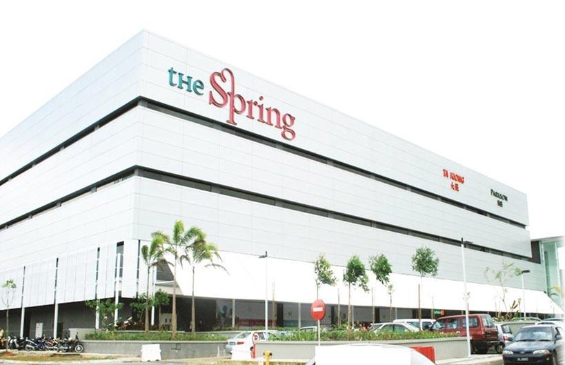 The Spring Mall, Kuching