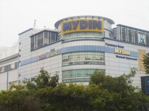 Mydin-Hypermarket-USJ